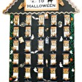 "Make a big, Halloween décor piece that's a holiday mix of creepy and cute! Skeleton House Halloween Countdown gives us an eerie ""hand"" in counting down and celebrating the days until October 31st! at littlemisscelebration.com"
