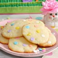 These Cottage Cheese Cookies just might become your new favorite! Soft, tender and lemony, with a cake-like consistency, these delicate, fabulous cookies almost melt in your mouth. These easy to make cookies will be a wonderful addition to your Easter and springtime dessert table! Recipe at littlemisscelebration.com